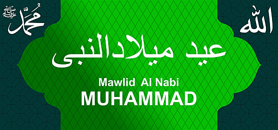 eid milad un nabi background photos vectors and psd files for free download pngtree eid milad un nabi background photos