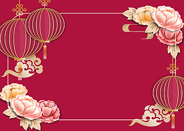 LookingforPerfect Happy new year lantern background?Pngtree have featured Happy new year lantern background hd images for you! Moreabouthappy new year,lantern,Chinese New Year element you can also find here. All of the images have commercial use license, copyright guarantee.