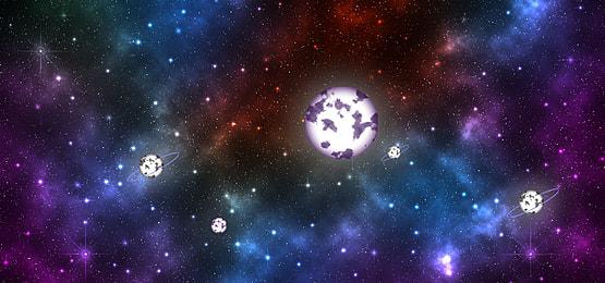 نجوم لامعة صور الخلفية 22 الخلفية المتجهات وملفات بسد للتحميل مجانا Pngtree
