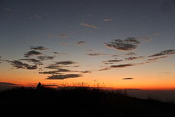 autumn wugong mountain sunrise