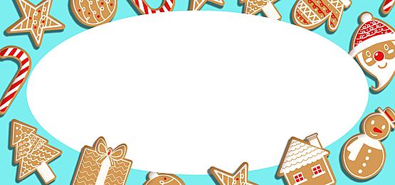 oval christmas gift house christmas tree sugar cake border background