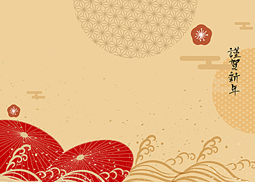 golden textured japanese new year background
