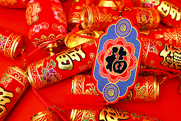 chinese new year red firecrackers blessing background