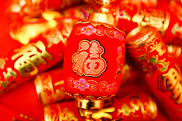 red chinese new year blessing lantern background