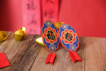 new year lucky bag gold ingot decoration