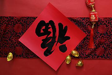 red festive blessing spring couplets pendant