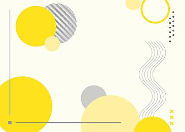 yellow gray geometric background