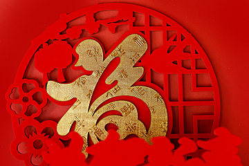 chinese new year golden blessing background map