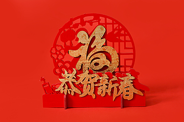 chinese new year red background map
