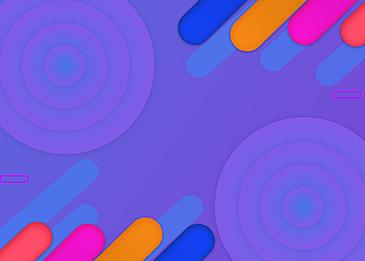 geometric bar background colorful bars