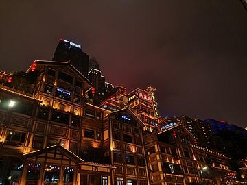 hongyadong commercial street at night