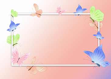 simple color butterfly pink gradient border background
