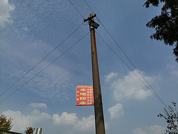 telephone pole with advertisement