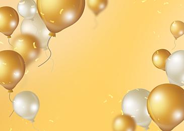 birthday golden gradient texture balloon