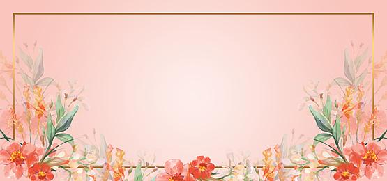 beautiful pink flower floral background illustration