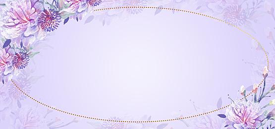 lilac floral background border