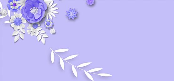 paper cut floral background