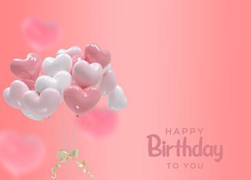 pink birthday gradient balloon