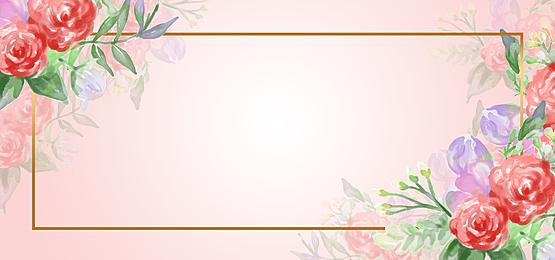 pink watercolor flower background poster illustration