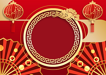 new year chinese style golden stroke background