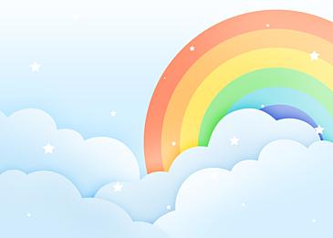 blue gradient rainbow clouds background