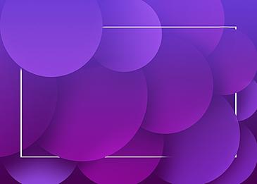 purple circular gradient abstract geometric background