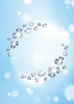 blue fantasy diamond background