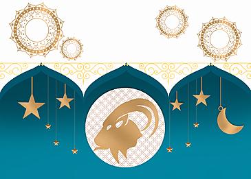 blue eid mubarak ramadan background
