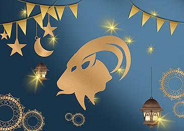 colorful eid mubarak ramadan background