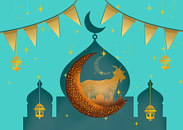 holiday eid mubarak ramadan background