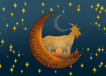 starlight eid mubarak ramadan background