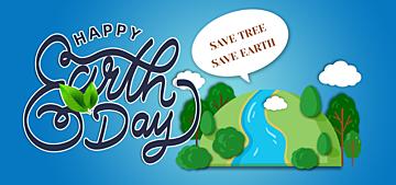blue cartoon earth illustration earth day background