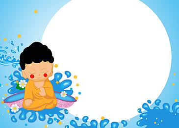 cartoon monk background thailand songkran festival