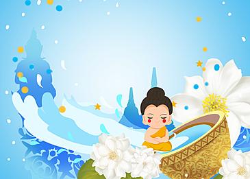 cute thai songkran festival cartoon illustration