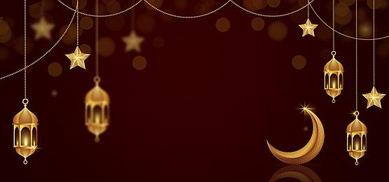eid mubarak moon star lantern ornament