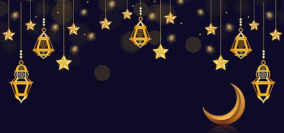 eid mubarak with stars and moon