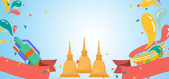 exotic thai songkran festival poster