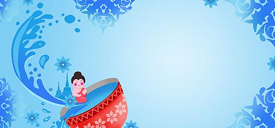 exotic thailand songkran festival illustration