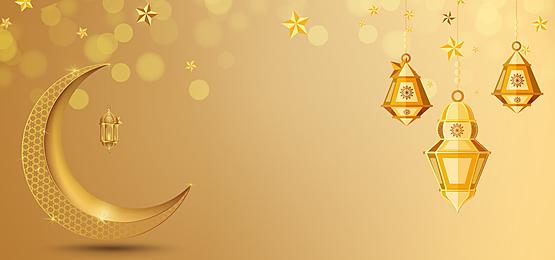 golden shiny background moon lantern eid mubarak ornaments