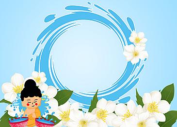 thai songkran round decoration background