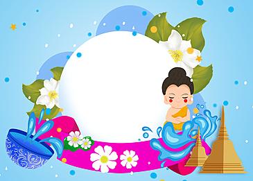 thailand songkran cartoon elements