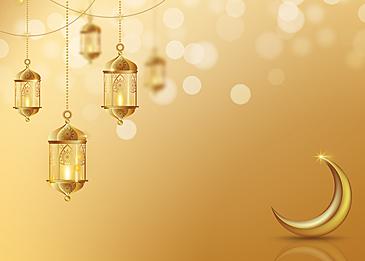 yellow theme moon lantern eid mubarak