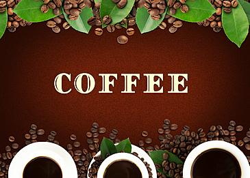three dimensional coffee cup line draft