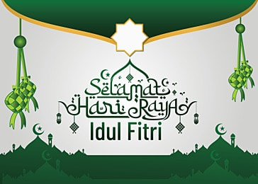 Idul Fitri Background Photos, Vectors And PSD Files For Free Download |  Pngtree