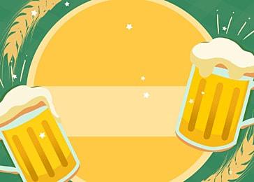 german beer festival simple celebration cartoon background