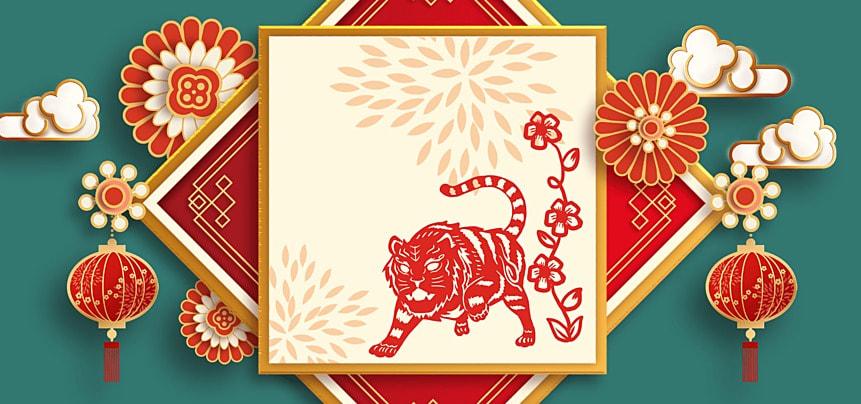tiger year paper cut auspicious clouds lantern red tiger background