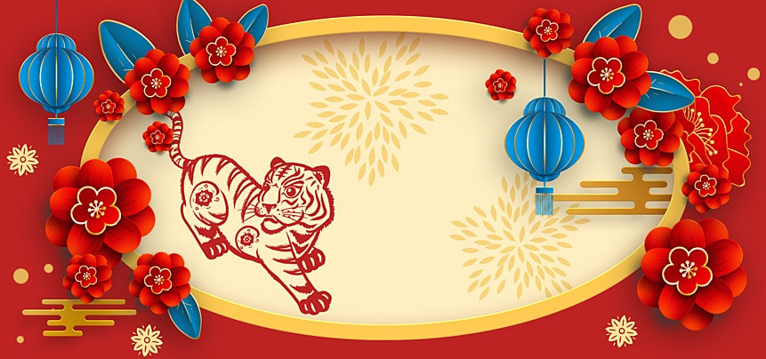 tiger year paper cut blue lantern firecracker tiger background