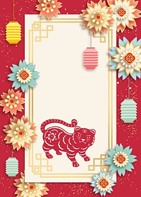 tiger year paper cut bright flower shape new year background