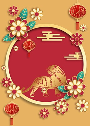 tiger year paper cut color flower lantern decoration new year background