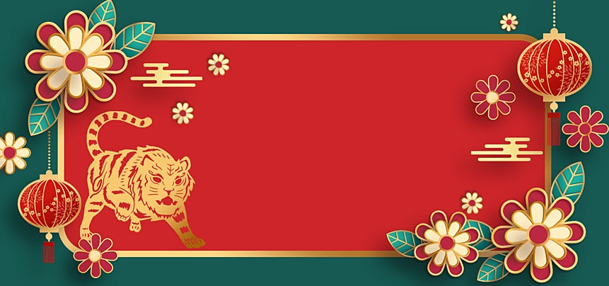 tiger year paper cut color flowers red and green new year background